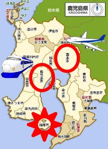 鹿児島県指宿市