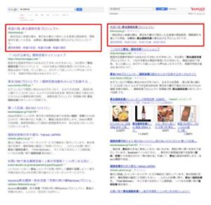Google検索―宮城県