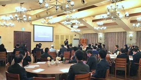 奈良経済同友会-セミナー