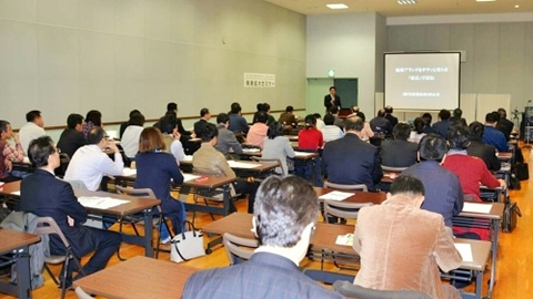 電気通信大学、経済産業省関東経済産業局、中小企業基盤整備機構-セミナー