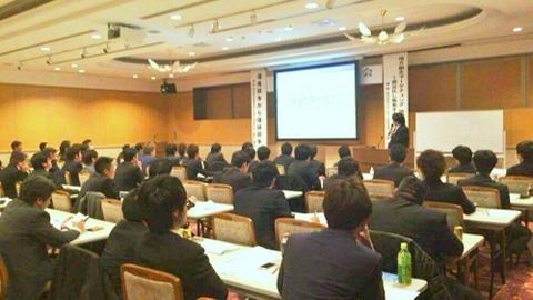 北海道中小企業家同友会-セミナー