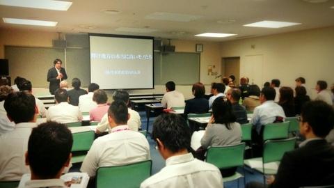 富士市産業支援センター-セミナー-セミナー