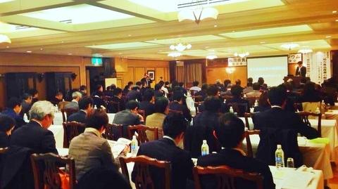 秋田県・秋田県中小企業団体中央会-セミナー