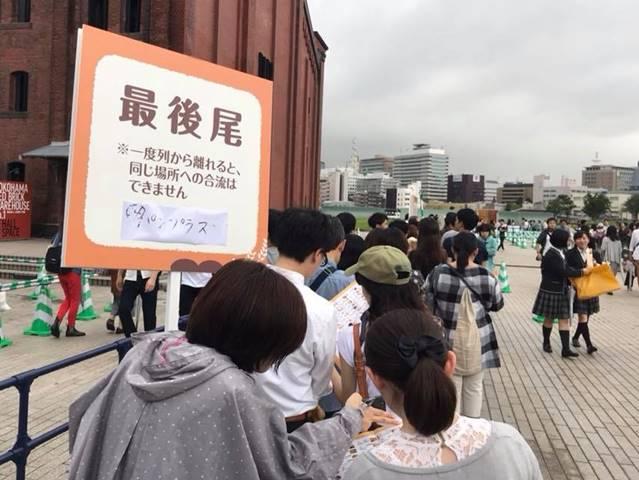 壱岐市のパンプラスが「パンのフェス2018秋」に出展2