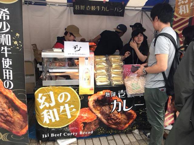 壱岐市のパンプラスが「パンのフェス2018秋」に出展3