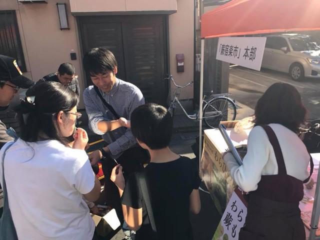 埼玉県蕨市のお土産プロジェクト1