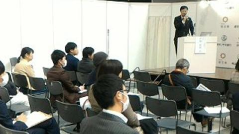埼玉県農商工連携フェア